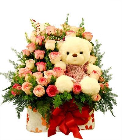 Điện hoa tươi và Quà tặng - Yêu thương
