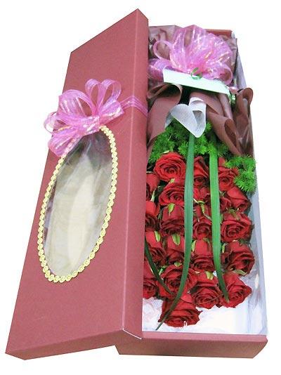 Điện hoa tươi và Quà tặng - Chỉ có em VI