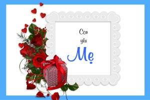 Thiệp tặng Mẹ số 12