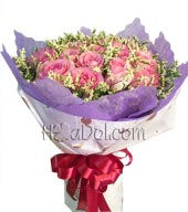 Hồng hoa 5